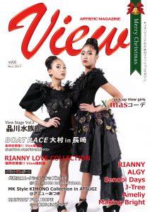 V6P1-16_cover-kanekosan-outline