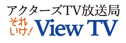 viewtv